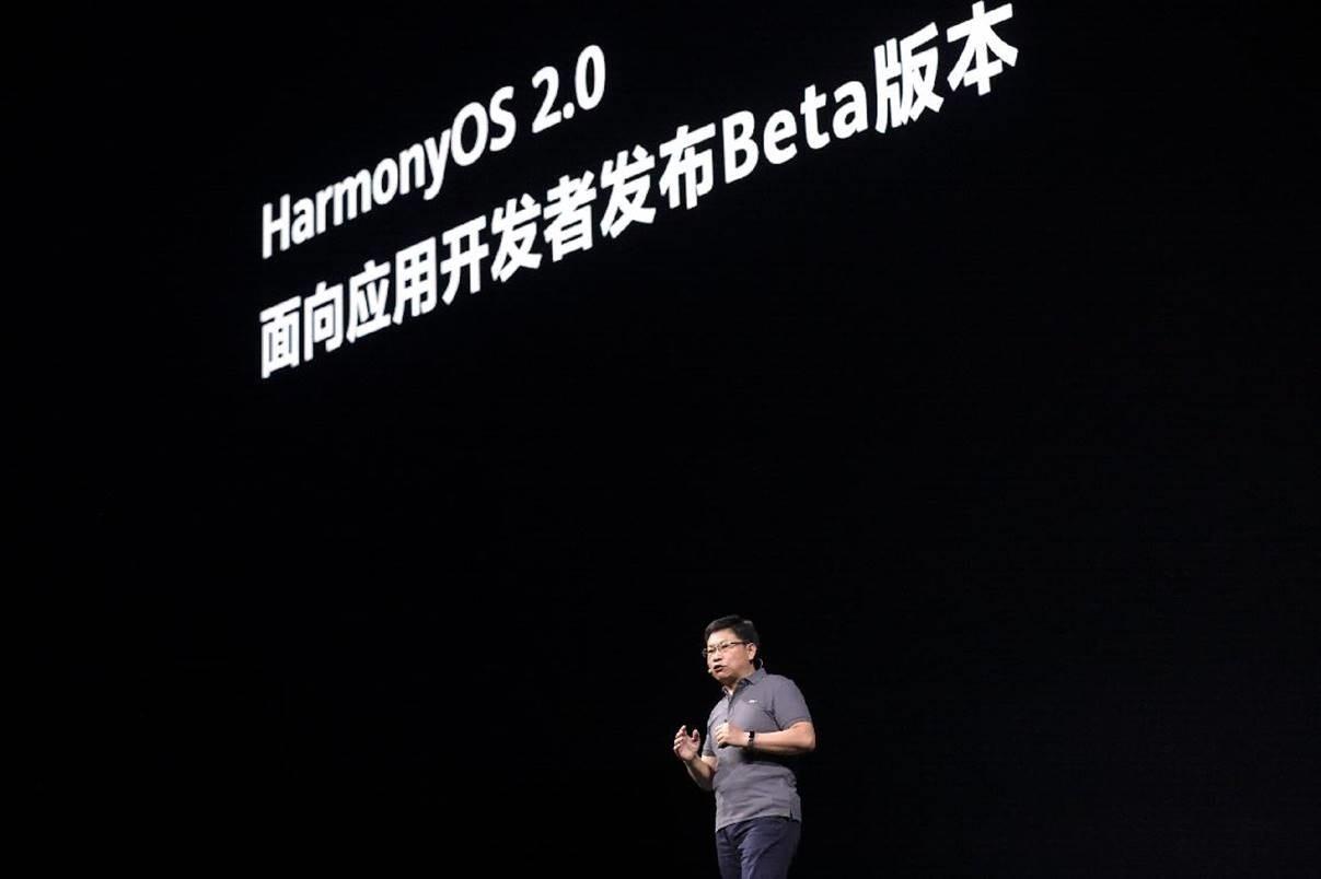 HDC 2020 HarmonyOS 2 0