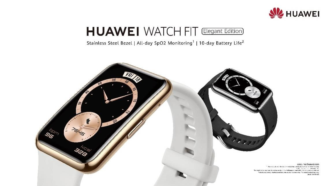Huawei Watch Fit Elegant Edition