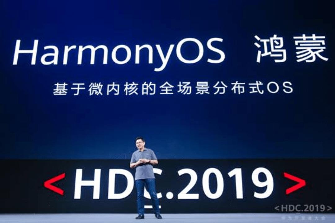 Huawei HDC19 HarmonyOS China, Huawei Launches New Distributed Operating System, HarmonyOS